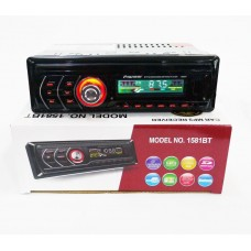 Автомагнитола 1DIN MP3 1581BT RGB/Bluetooth (20)