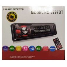 Автомагнитола 1DIN MP3 6297BT (1USB, 2USB-зарядка, TF card, bluetooth) (20)